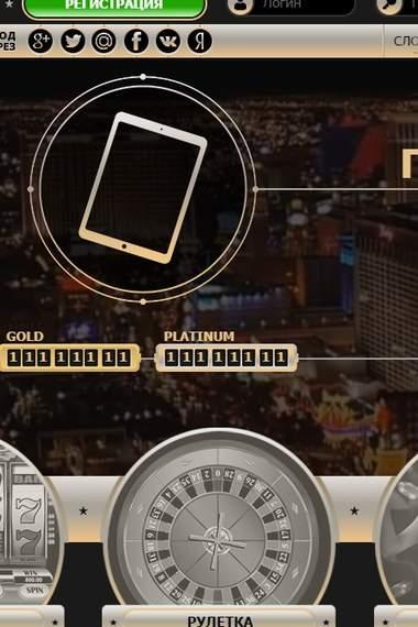Демо-версии игровых автоматов от «Casino Rox»