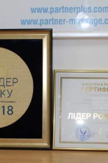 Курсы татуажа бровей и наращивания ресниц популярны в Киеве